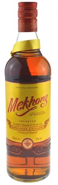 Mekhong Spiced Spirit